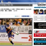 2015 J2 第27節 愛媛vsC大阪
