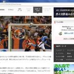 2015 J2 第20節 愛媛vs磐田