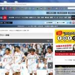2015 J2 第41節 福岡vs愛媛