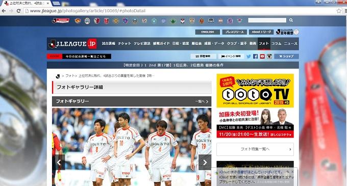 15愛媛vs福岡41