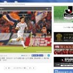 2015 J2 第37節 北九州vs愛媛