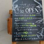 松山市堀江の海が見えるカフェ「ラドビ」が4/10オープン