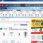 2015 J2 第15節 長崎vs愛媛