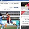 2015 J2 第3節 愛媛vs熊本