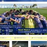 四国リーグ 第7節 FC今治vsllamas高知FC