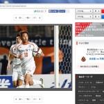 2015 J2 第13節 岐阜vs愛媛