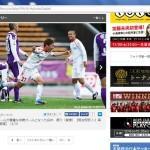 2015 J2 第40節 京都vs愛媛