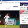 2015 J2 第5節 金沢vs愛媛