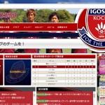 四国リーグ 第2節 FC今治vs多度津FC