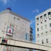 野村総合研究所の「国内100都市を対象に成長可能性をランキング」で松山市が4位に