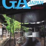GA最新号に、今治市のみなと交流センターが掲載されています