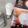 LED電球を交換。最近の電球は、保証期間が延びていることをご存知ですか?