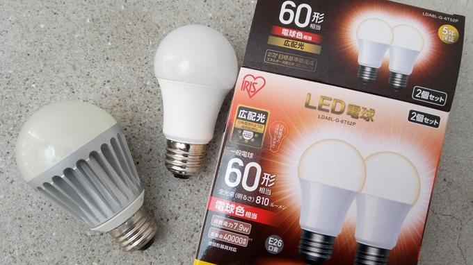 LED電球交換