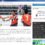 2015 J2 第16節 愛媛vs横浜FC