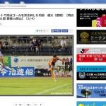 2015 J2 第31節 愛媛vs岡山