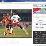 2015 J2 第12節 愛媛vs札幌