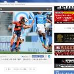 2015 J2 第32節 磐田vs愛媛