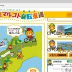 春のサイクルトレイン。自転車で愛媛県内を移動してみる