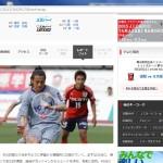2015 J2 第10節 愛媛FCvs北九州