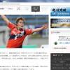 2015 J2 第14節 愛媛vs京都