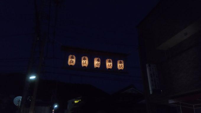 愛媛 秋祭り
