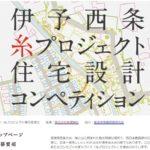 糸プロジェクト、町の模型を公開。8月2日から隈展も開催されます