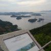盛況!GWのしまなみ大三島、大三島から大島へGO! SHIMANAMIdrive#3