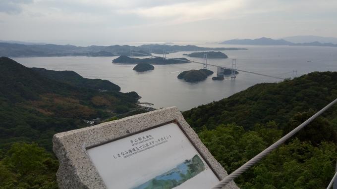 亀老山 絶景