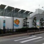 愛媛国体、愛媛県総合運動公園の「みきゃん広場」でイベントやグルメも楽しもう