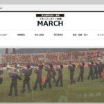 東日本大震災復興支援映画「MARCH」IFFにて最優秀外国語ドキュメンタリー賞を受賞!
