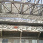 週末は、愛媛FCに砥部焼まつり。ポップサーカスもやってきます