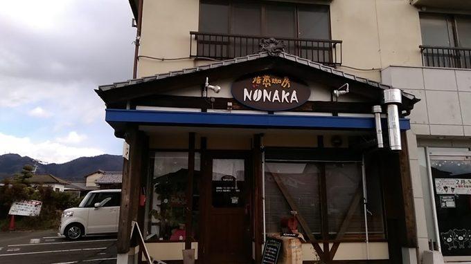 NONAKA