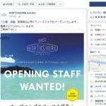 全国で展開中のカフェ、NORTHSHORE(ノースショア)が松山の海辺でもオープン。
