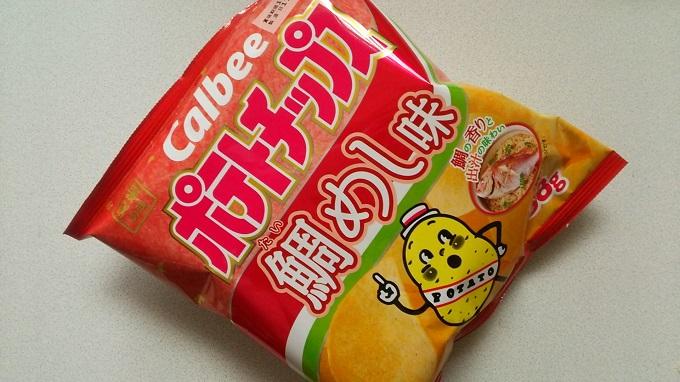 カルビーポテトチップス鯛めし味