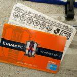 愛媛FC、3年目のシーズンチケット。他のJ2各クラブの価格を調べてみました。