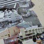 日土小学校校舎見学会(八幡浜市)開催。日本の傑作モダニズム建築を見学してみませんか
