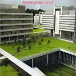 坂の上の雲ミュージアムと、伊丹十三記念館が掲載されている新建築を購入