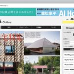 愛媛出身の建築家が2組、新建築に作品掲載されています